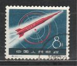 Ракета на Луну, Китай 1959 год, 1 гашёная марка