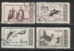 Древнее Искусство, Картины, Китай 1952 год, 4 гашёные марки.