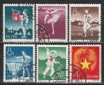 Пионеры, Китай 1959 г, 6 гашёных марок