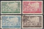 Земельная Реформа, Китай 1952, 4 гаш.марки