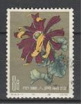 Хризантема, №570, Китай 1960 г, 1 гашёная марка