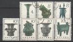 Античная Бронза, Китай 1964, 7 гаш. марок