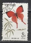 Бабочка, №728, Китай 1963, 1 гаш.марка