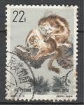 Обезьяны, №743, Китай 1963, 1 гаш.марка