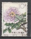 Пион, №804, Китай 1964, 1 гаш.марка