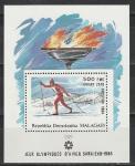 Олимпиада в Сараево, Мадагаскар 1984 год, блок