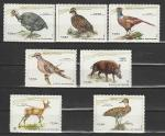 Охотничья Фауна, Птицы, Куба 1970 год, серия 7 марок