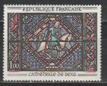 Франция 1965 год. 800 лет кафедральному собору в Сансе. Витраж. 1 марка.