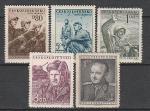 День Армии, ЧССР 1951, 5 марок