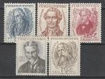 Чешские и Словацкие Писатели, ЧССР 1953, 5 марок. наклейки