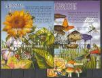 Грибы, Насекомые, Гренада 2007,  2 мал. листа + блок