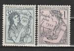 Музыкальный Фестиваль в Праге, ЧССР 1955, 2 марки. наклейки