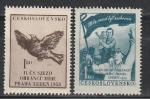 Конгресс Мира, ЧССР 1953, 2 марки
