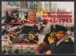 Чад 2012 год. 70 лет Сталинградской битве. Никита Хрущев. Блок.