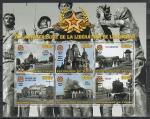 Чад 2014 год. 70 лет снятия блокады Ленинграда. 1 малый лист и 1 блок