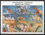 Грузия 1998 год, Динозавры, малый лист.