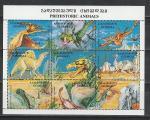 Грузия 1995 год, Динозавры, малый лист.