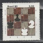 Бразилия 1980, Шахматы, 1 марка