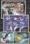 Филвыставка, Космос, Доминика 2000, 2 малых листа + 2 блока
