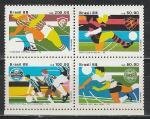 Бразилия 1988 год, Футбол, Кубок Бразилии, квартблок.  ((