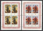 ГДР 1977 г, Филвыставка, Живопись, 2 малых листа