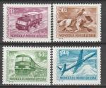 Стандарт, Почтовый Транспорт, Монголия 1973 год, 4 марки