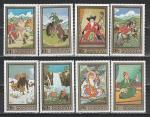 Живопись, Картины, Монголия 1972 год, 8 марок