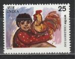 Детский Рисунок, Индия 1978 год, 1 марка