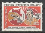 90 лет Телеграфу, Мадагаскар 1977 год, 1 марка