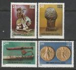 Предметы Искусства из Музеев Индии, Индия 1978, 4 марки