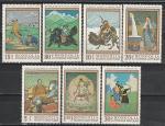 Живопись, Картины в Музее Улан Батора, Монголия 1968 год, 7 марок