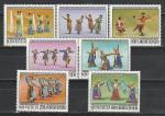 Искусство, Танцы, Монголия 1977 год, 7 марок