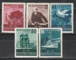 40 лет ВОСР, Болгария 1957 г., 5 марок. наклейки.