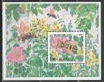 Пчелы, Молдавия 1997 г, блок и 4 марки. (н