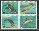 Морская Фауна, США 1990 год, квартблок. совместный выпуск