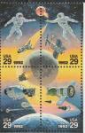 Космос, США 1992 год, квартблок. Совместный выпуск.
