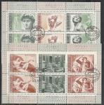 СССР 1975 год, 500 лет Микельанджело, 2 листа гашеные