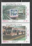 Метро, Иран 2001 год, пара марок