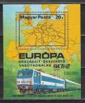 Железнодорожный Транспорт, Европа, Венгрия 1979 год, блок