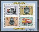 Венгрия 1979 год, Железнодорожный Транспорт, блок.