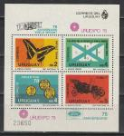 URUEXPO 78, Уругвай 1978 г, блок. (нар