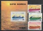 Водный Транспорт, Корабли, КНДР 1984 г, 3 марки   блок. (182,2506