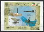 Вооруженные Силы, Иран 2010, блок