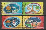 Космос в Детских Рисунках, Гонг Конг 2000, 4 марки