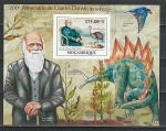 Ч. Дарвин, Динозавры, Мозамбик 2009 г, блок Без зубцов