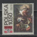 Польша 1981, Филвыставка, Живопись, 1 марка