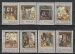 Сказки в Живописи, Польша 1969 год, 8 марок
