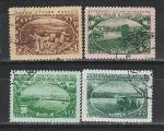 СССР 1951 г, Сельское Хозяйство, 4 гашёные марки