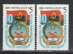 СССР 1985, Ангола, Двойной Черный Текст, 2 марки