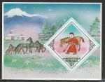 Приключения Жеребенка, Монголия 1983 г, блок